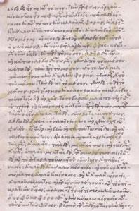 Le traité du ΛΩΛ